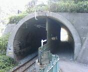 新五十川トンネル