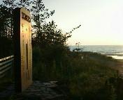 夕暮れ時のロケット発祥記念碑