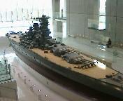 戦艦大和1/10スケール模型